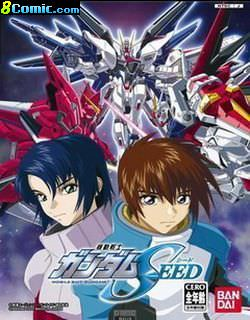 ���FSEED DESTINY(Gundam SEED Destiny)